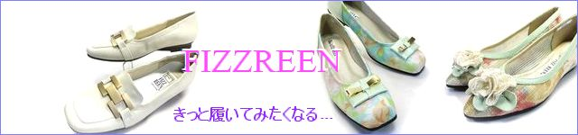 fizzreen / フィズリーン 一覧