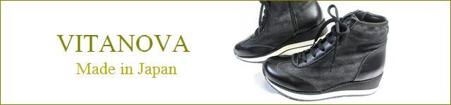 vita nova / ビタノバ靴 一覧